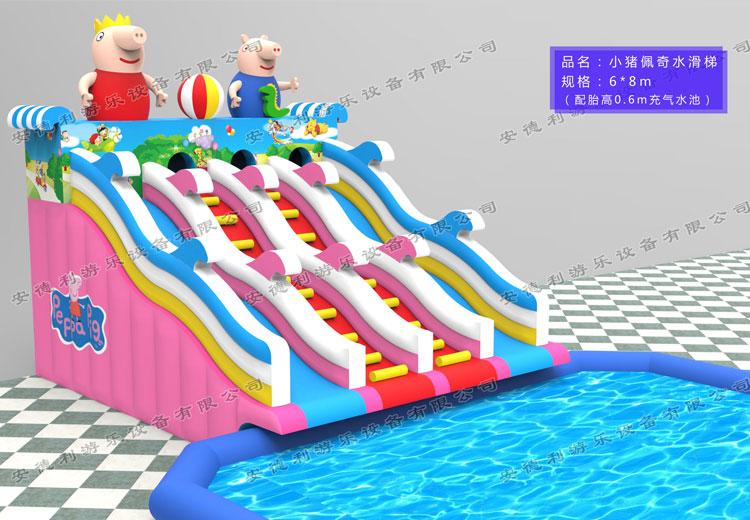 6*8小猪佩奇水滑梯